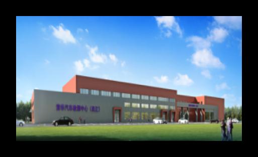 TSARI_facility